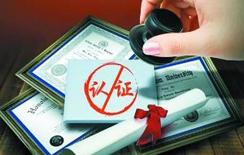 怎么办理驾照公证?厦门国外驾照公证在哪里办理?