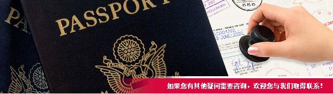 翻译服务认证